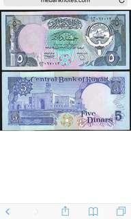 Kuwait 5 Dinar