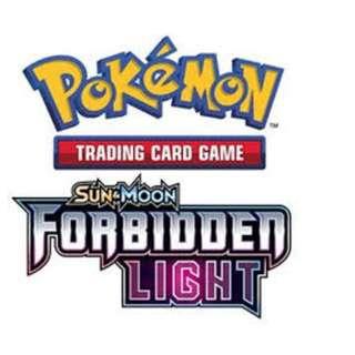 Buying Pokemon Forbidden Light TCG online codes