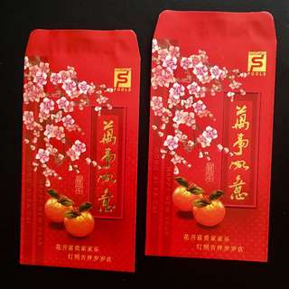 🌟2 Packets - Singapore Pools Red Packet