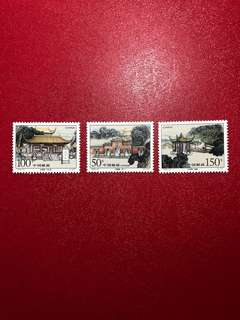 中國郵票1998 - 23 -炎帝陵郵票一套
