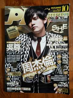 Play magazine (jay chou 周杰伦 front cover / lollipop 棒棒堂 back cover)