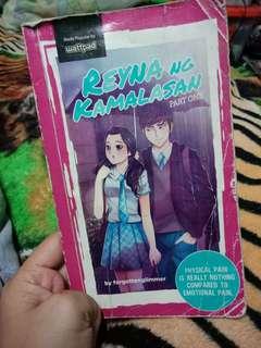 Wattpad: Reyna ng Kamalasan (Part One)