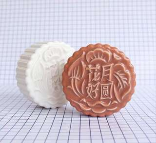Mooncake Paper Weight