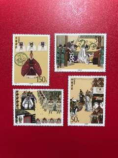 中國郵票1998 - 18 -三國演義(第五組)郵票一套