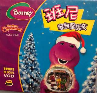 正版Barney VCD