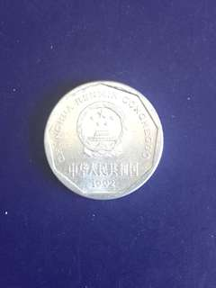 China 1 Yuan 1992, AU-UnC