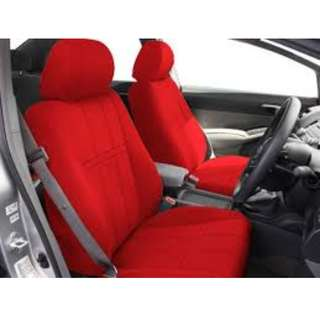 CAR LEATHER SEAT UPHOLSTERY