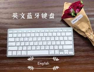 Bluetooth Keyboard for Korean/Spanish/German/French/Russian