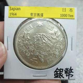 1964年Japan--日本東京奧運1000Yen紀念銀幣