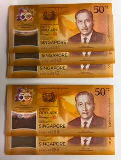 CIA 50 Singapore Brunei Commemorative Note (in running numbers)