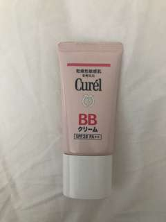 Curel bb brightening