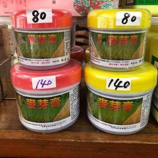 🚚 純/鹹 麥芽膏