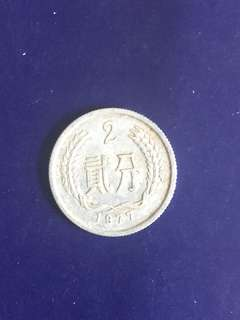 China 2 Fen , 1977