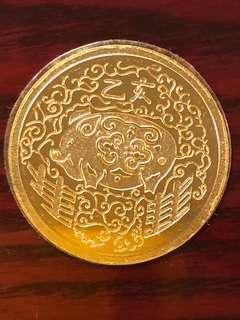 Zodiac Pig Gold Coin - 999 Gold ❤️