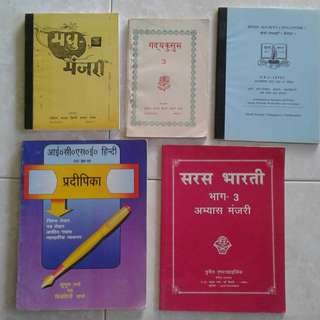 Hindi Misc books $1.00 each
