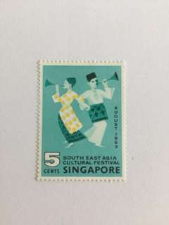Singapore 1963 soth east asia cultural festival mnh
