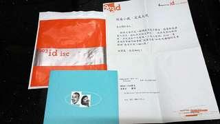 (九十年代) 香港商業電台-903id club (郵寄資訊)懷舊