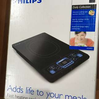 Phillip Induction cooker