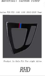 Bmw carbon fibre decal for F20 2012-2015 116i/118i
