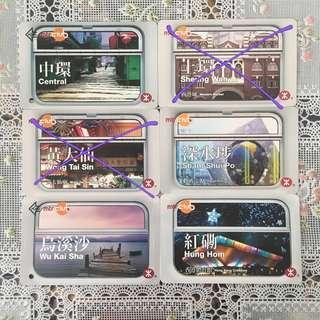 (包郵)MTR Club 地鐵港鐵車站特色紀念車票車飛收藏(紅磡深水埗中環烏溪沙站)(Hung Hom Sham Shui Po Central Wu Kai Sha Station)