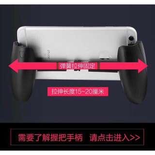 K1 Gamepad For Smartphone