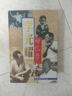 LEE KUAN YEW CHRONICLE