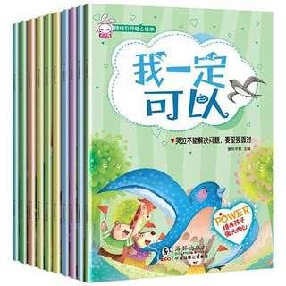 10 Volumes Chidren Develop Emotional Intelligence Kids Bedtime Story Books