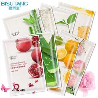 Whitening and replenishment face mask