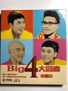 Andy hui - Big 4 大四喜 show vcd