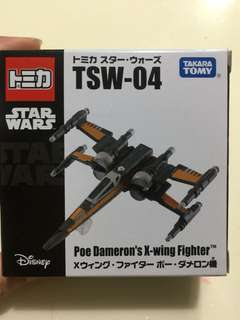 Authentic Tomy Star Wars x-wing fighter