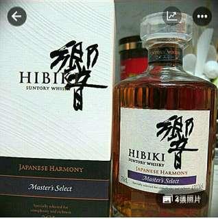 In Stock-Brand New Japan Suntory Master's Select  Whiskey Wine-全新原廠日本三得利-響威士忌酒