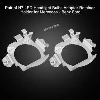 H7 Led Adapters   This adapter clip will fit most: Mercedes Benz B Class Mercedes Benz C Class Mercedes Benz ML Class Mercedes Benz GLA GLS GL Class Ford EDGE  Instock