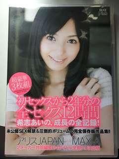希志愛野DVD (包郵)