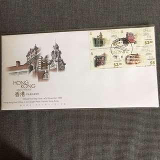 香港 市區傳統建築物 首日封 1996年