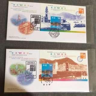 香港 1997 年郵展 郵票小型張系列第五號正式紀念封