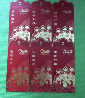 2018 - Quill City Mall Red Packet
