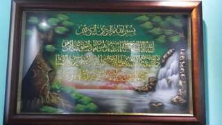 Ayatul Kursi  ( 45 ×39 inch) solid wood in good condition