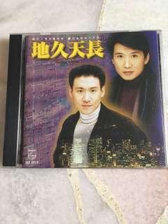 Jacky Cheung, Steve Chou 地久天长 single