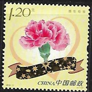 2013-11 2013年感恩母親母親節郵票1全新