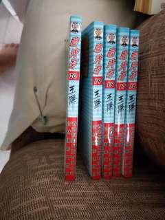 老夫子(Book 16 to 20)