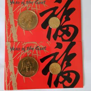 Year of Goat Coin and note set