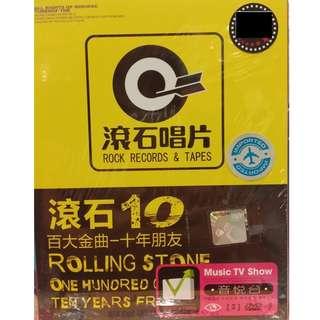 Rolling Stone 10 One Hundred Golden Songs Ten Years Friends 滚石10 百大金曲 十年朋友 Karaoke 2DVD