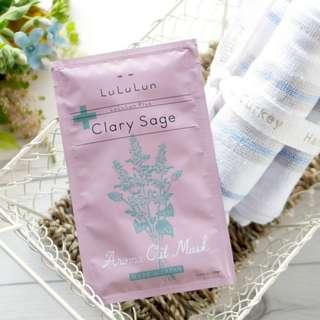 Lululun Plus series - Clary Sage Mask (30ml)