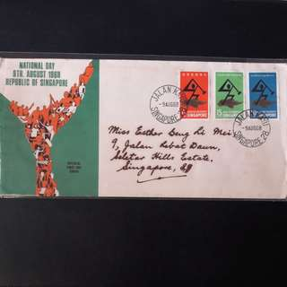 Singapore  1968 First Day Cover