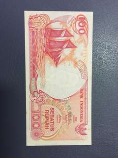 Indonesia 100 Rp
