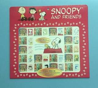 Snoopy 香港2006年郵票小版套摺