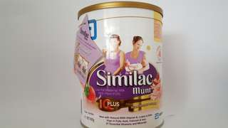 Similac Mum (strawberry) 900g