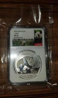2016滿分熊貓銀幣 人民幣