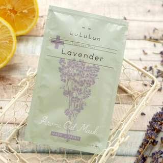 Lululun Plus series - Lavender Aroma Oil Mask (30ml)