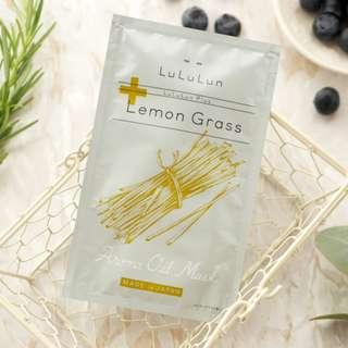 Lululun Plus series - Lemon Grass Aroma Oil Mask (30ml)